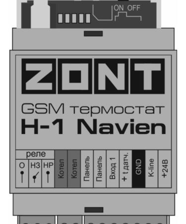 GSM-термостат для газовых котлов Navien (Корея) ZONT H-1 NAVIEN